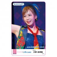 <img class='new_mark_img1' src='https://img.shop-pro.jp/img/new/icons1.gif' style='border:none;display:inline;margin:0px;padding:0px;width:auto;' />【大家 志津香】チームB「AKB48全国ツアー2019」