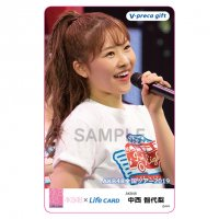 <img class='new_mark_img1' src='https://img.shop-pro.jp/img/new/icons1.gif' style='border:none;display:inline;margin:0px;padding:0px;width:auto;' />【中西 智代梨】チームB「AKB48全国ツアー2019」