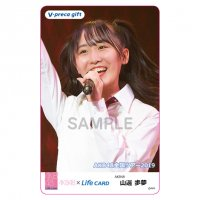<img class='new_mark_img1' src='https://img.shop-pro.jp/img/new/icons1.gif' style='border:none;display:inline;margin:0px;padding:0px;width:auto;' />【山邊 歩夢】チームB「AKB48全国ツアー2019」
