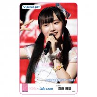 <img class='new_mark_img1' src='https://img.shop-pro.jp/img/new/icons1.gif' style='border:none;display:inline;margin:0px;padding:0px;width:auto;' />【齋藤 陽菜】チームB「AKB48全国ツアー2019」