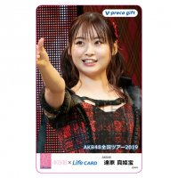<img class='new_mark_img1' src='https://img.shop-pro.jp/img/new/icons1.gif' style='border:none;display:inline;margin:0px;padding:0px;width:auto;' />【達家 真姫宝】チーム4「AKB48全国ツアー2019」