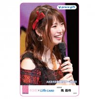 <img class='new_mark_img1' src='https://img.shop-pro.jp/img/new/icons1.gif' style='border:none;display:inline;margin:0px;padding:0px;width:auto;' />【馬 嘉伶】チーム4「AKB48全国ツアー2019」