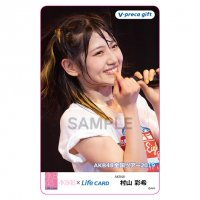 <img class='new_mark_img1' src='https://img.shop-pro.jp/img/new/icons1.gif' style='border:none;display:inline;margin:0px;padding:0px;width:auto;' />【村山 彩希】チーム4「AKB48全国ツアー2019」