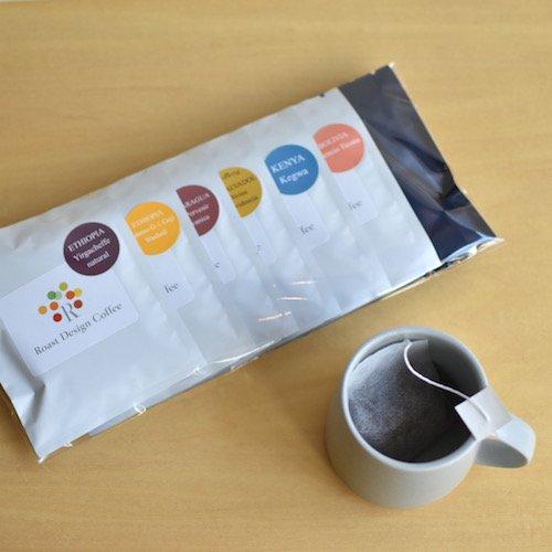 【COFFEE BAG】コーヒー豆全種お試しセット