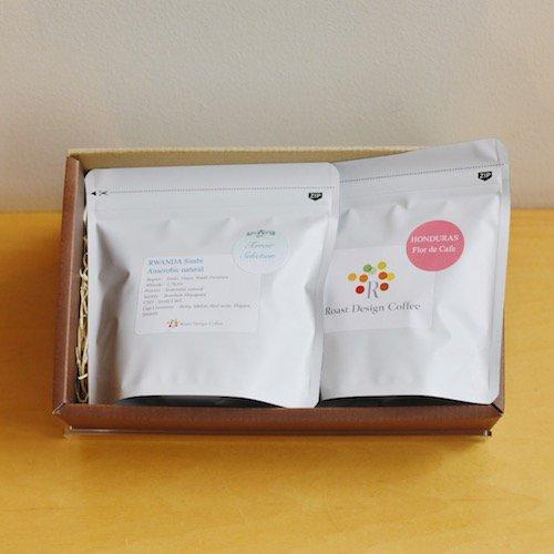 RDCセレクション ギフトセット コーヒー豆100g × 2種