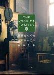 THE YOSHIDA FAMILY展 世界をめぐる吉田家4代の画家たち