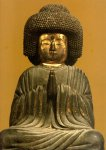 ENLIGHTENMENT EMBODIED  THE ART OF THE JAPANESE BUDDHIST SCULPTOR(7TH-14TH CENTURIES)