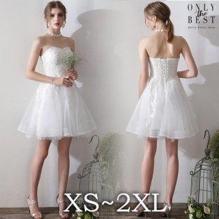 433cd4954c62e ... 大人気 ミニ ビスチェ ウェディングドレス 白 二次会 花嫁 カラードレス 大きいサイズ ウェディング 白 ワンピース ドレス