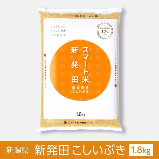 スマート米2021(20年度産米)スマート米 新発田 コシイブキ 1.8kg