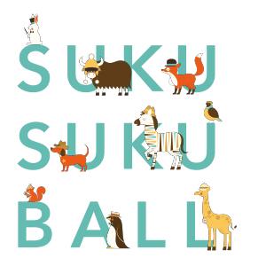 おかしより、ごはんにちかいおやつ。SUKUSUKU BALL(スクスクボール)