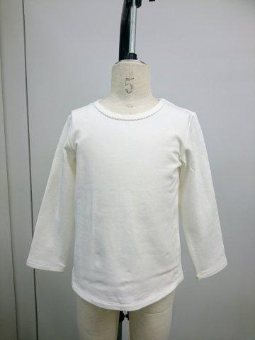 HAPPYOLOGY  Essential Organic Cotton T-Shirt, White 4Y〜8Y