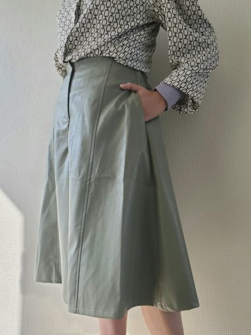 sister jane Greenery Faux Leather Culottes