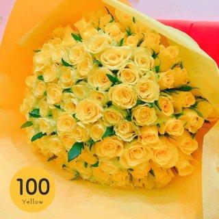 イエローローズ バラ花束 100本