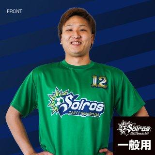 メインロゴ Tシャツ(ドライフィット 4.7oz)