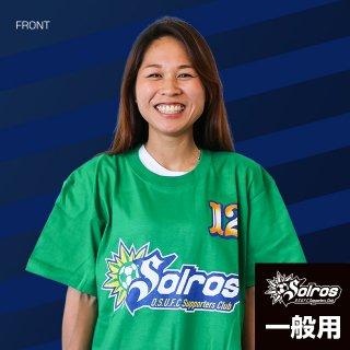 メインロゴ Tシャツ(綿100% 5.0oz)