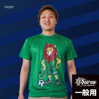 Soleon-ソレオンTシャツ(ドライフィット4.7oz)