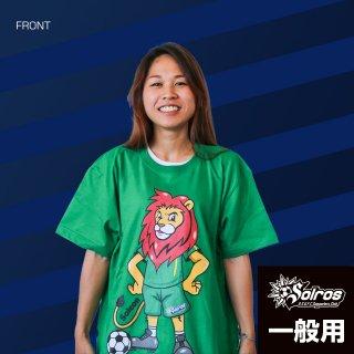 Soleon-ソレオンTシャツ(綿100%5.0oz)