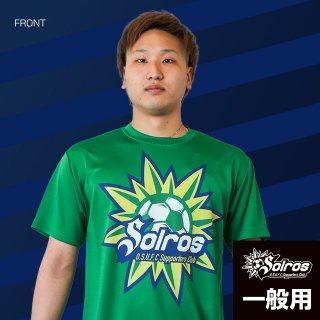 ひまわりTシャツ(ドライフィット4.7oz)