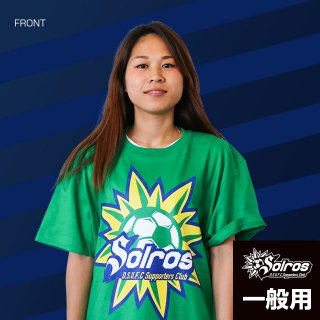 ひまわりTシャツ(綿100%5.0oz)
