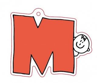 たつを画伯 アルファベットキーホルダー「M」 ■たつをSHOP■
