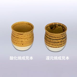 黄伊羅保釉 1.8L入り