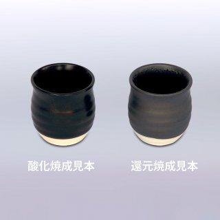 耐熱黒マット釉 1.8L入り