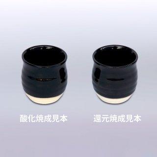 艶黒釉 1.8L入り