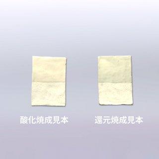 白化粧土 15L入り