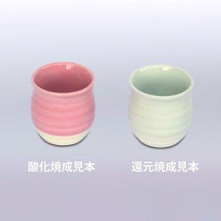 桜ピンク釉 15L入り