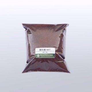酸化鉄NAT 1kg入り