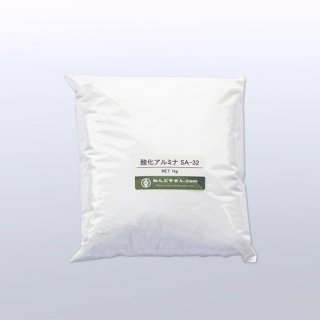 酸化アルミナSA−32 1kg入り