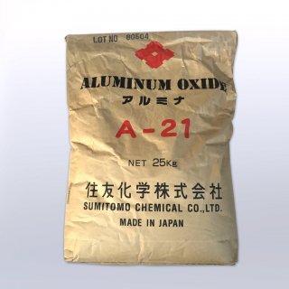 酸化アルミナA−21 25kg入り