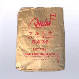 酸化アルミナSA−32 25kg入り