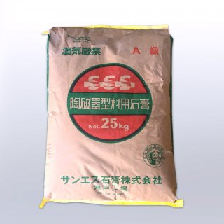 A級石膏 25kg入り