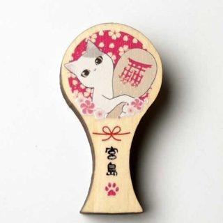 マグネット猫と杓子(しゃもじ型)