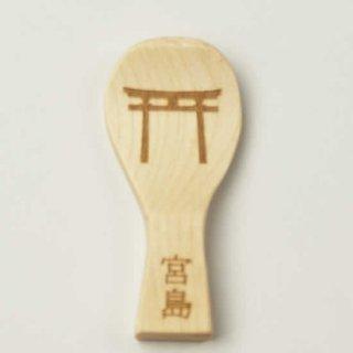 箸置き 杓子型(鳥居)