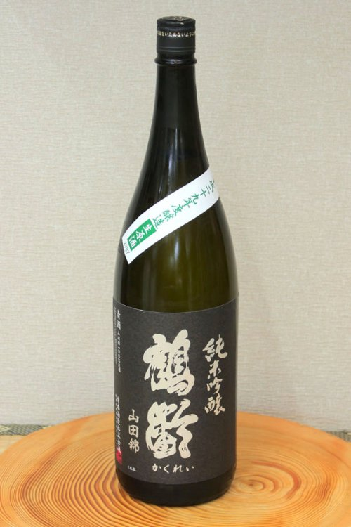 鶴齢 純米吟醸 山田錦 生原酒