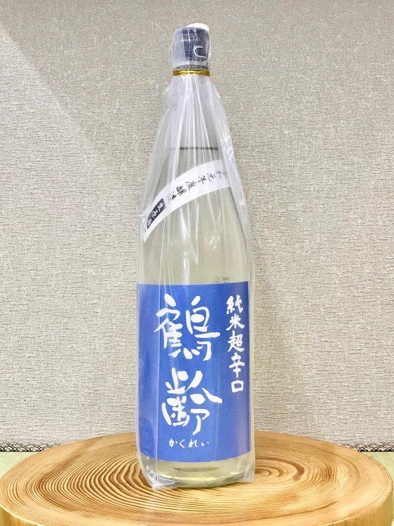 鶴齢 純米超辛口 美山錦 原酒