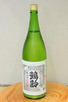 鶴齢 にごり酒 純米