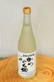 姫の井 雪中貯蔵 かめぐち酒