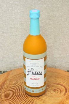 FRUTAS ブラッドオレンジ