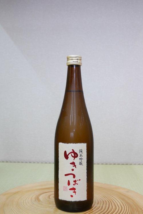 ゆきつばき 純米吟醸