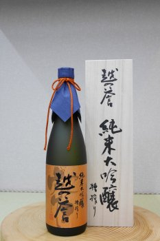 越の誉 純米大吟醸 槽搾り