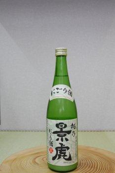 越乃景虎 にごり酒