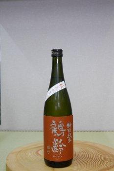 鶴齢 特別純米 秋あがり雄町(瀬戸産)