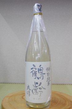 鶴齢 爽醇 特別純米