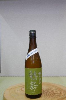 鶴齢 特別純米 美山錦 生原酒