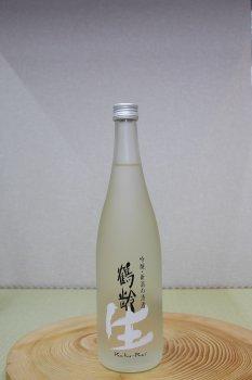 鶴齢 吟醸生酒