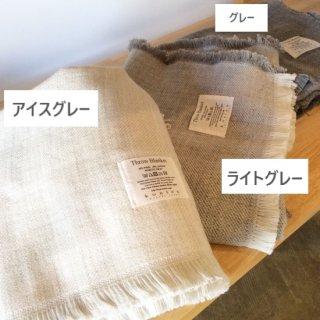 Cotton Wool Blanket|コットンウールブランケット