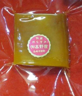 長崎県産片腹20g(クール便)